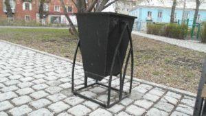 urna1