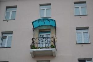balkon_vavilova27a4