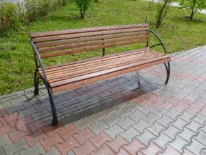 skamya1
