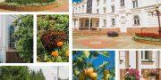 Самая благоустроенная территория учреждения социальной сферы — НОУ «Детский дом им. Х. М. Совмена»
