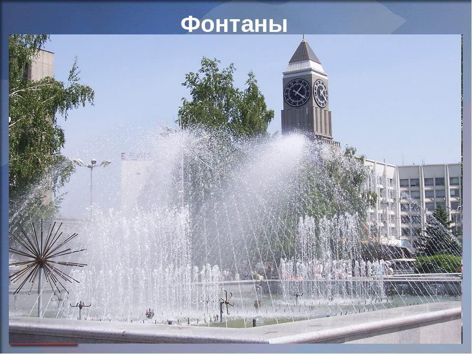 график отключения фонтанов красноярск
